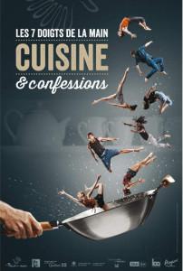 cuisineetconfessions