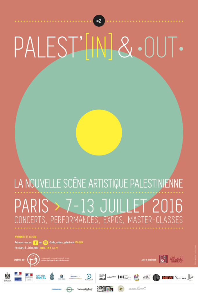 Festival Palest'in & out 2016